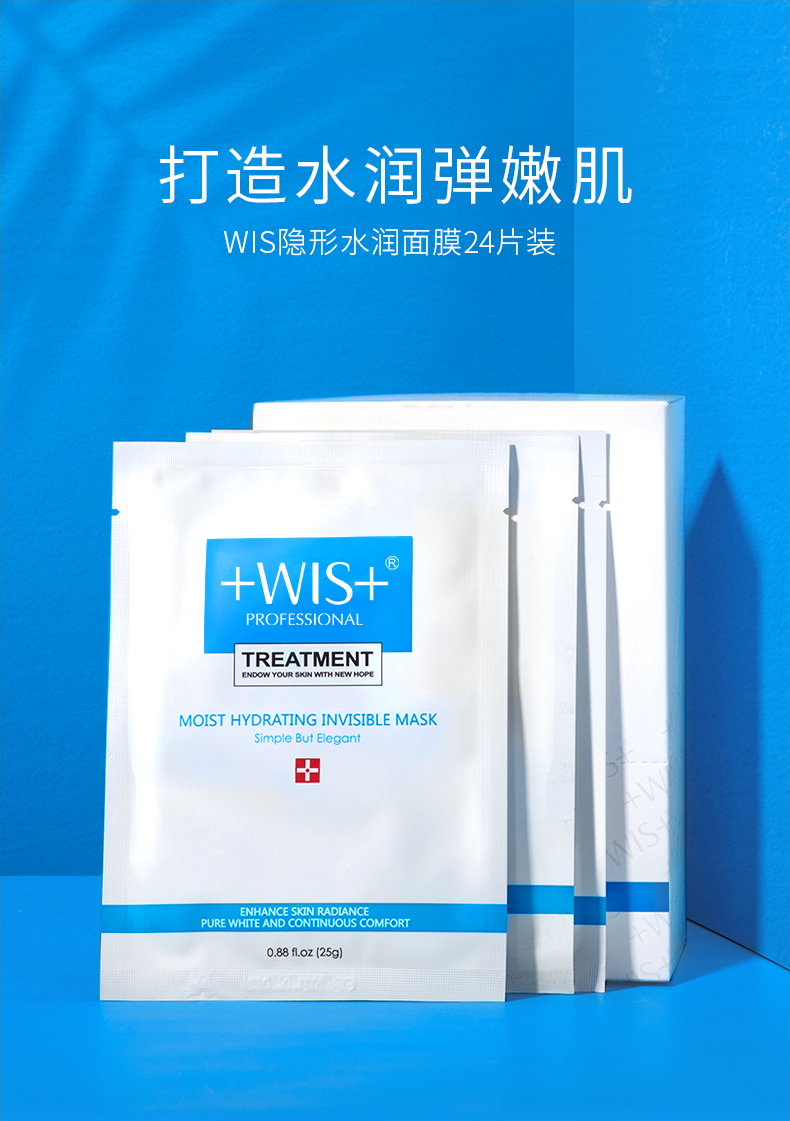 Decai hyaluronic acid moisturizing facial mask moisturizes, brightens skin tone and contracts pores