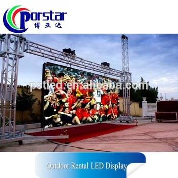 P8.928mm LED Curtain Displays for outdoor Rental screen