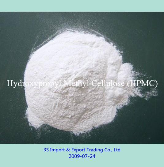 Methyl Hydroxypropyl Cellulose (MHPC)