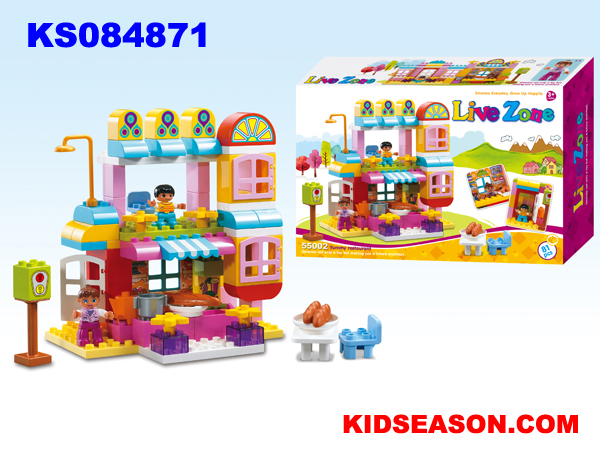 KIDSEASON 81pcs ABS material yummy restaurant building blocks toys