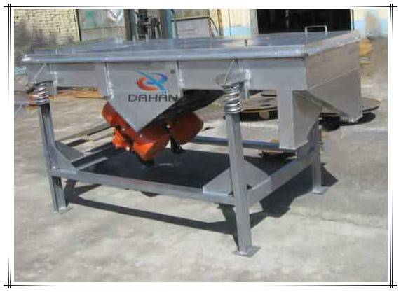 factory price peanut screening machine industrial Horizontal vibrating screen