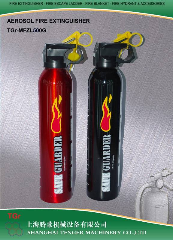 Auto Racing 500g Fire Extinguisher