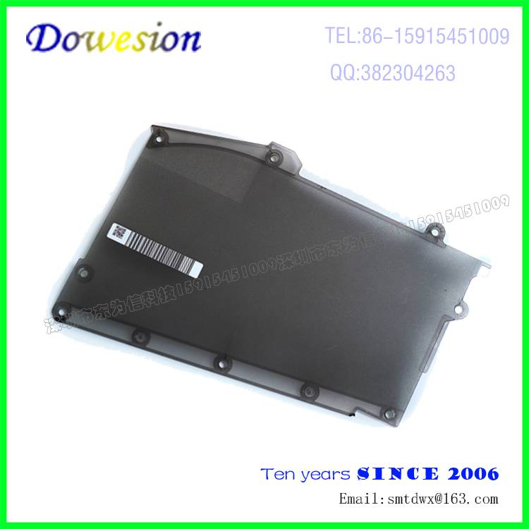 DWX KHJ-MC162-S0 PARTS, BOX COVER YAMAHA SS FEEDER PARTS