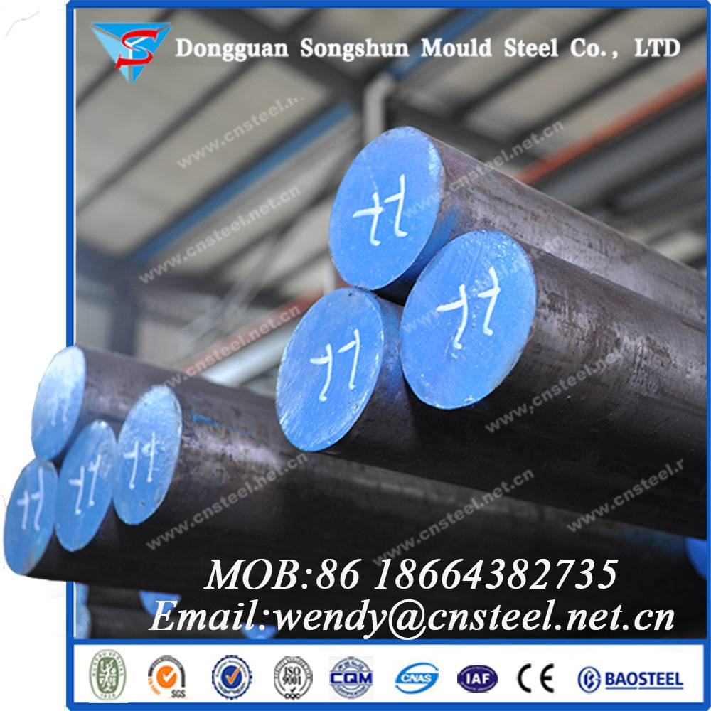 Alloy Steel 4140/1.7225 Steel Round Bars
