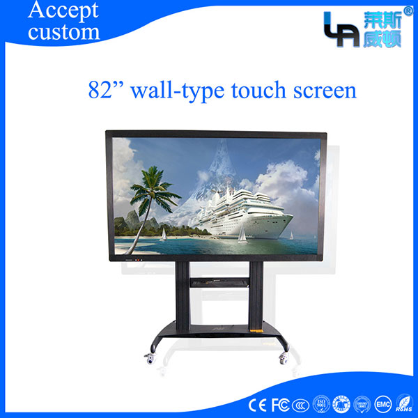LASVD 82 inch Wall-mounted customized touch screen monitor