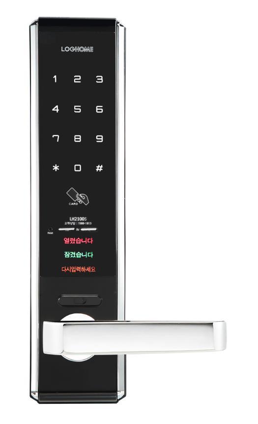 LH2100 series