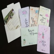 Art Card 5pcs