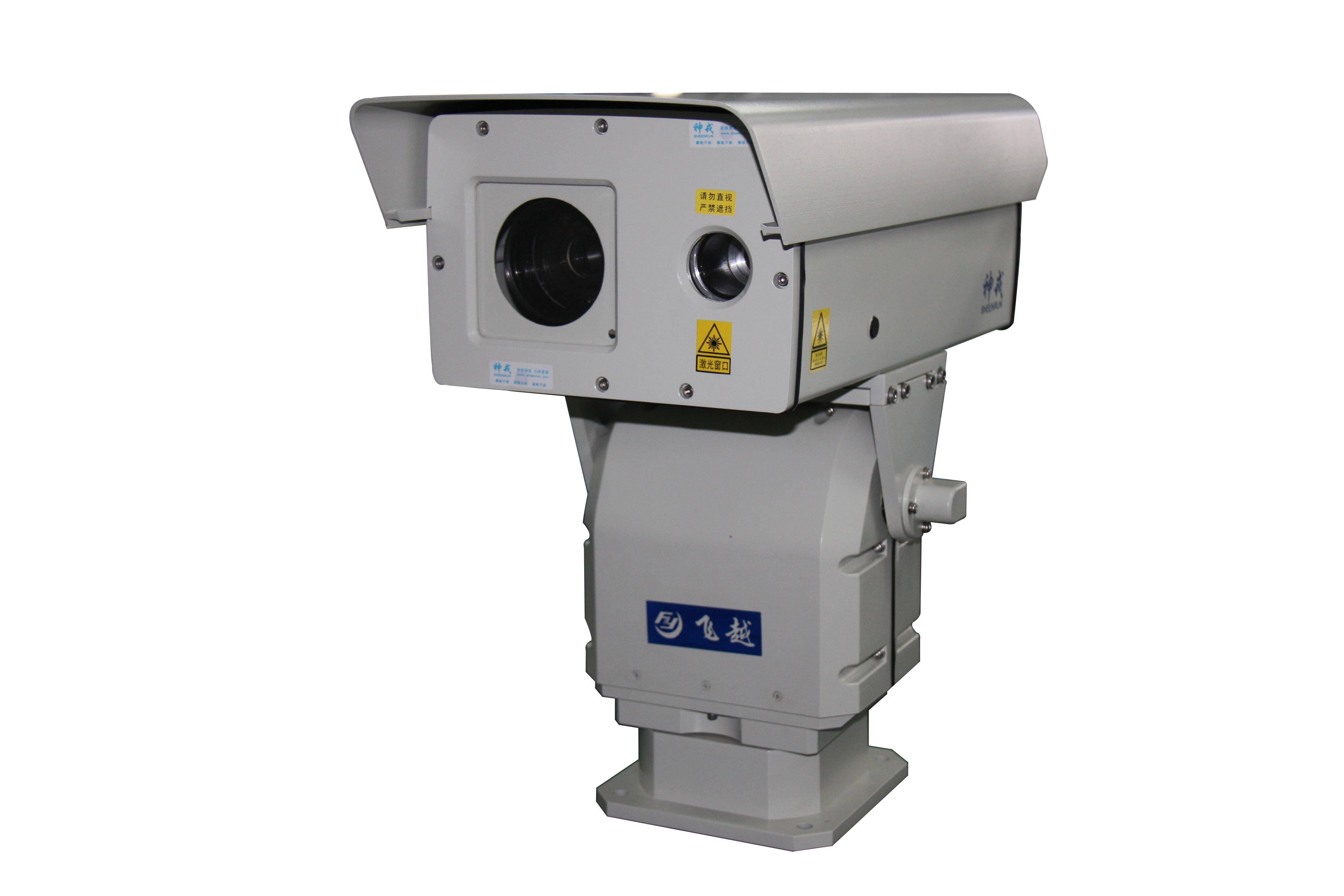 LV1020 Long Range Laser Night Vision Camera