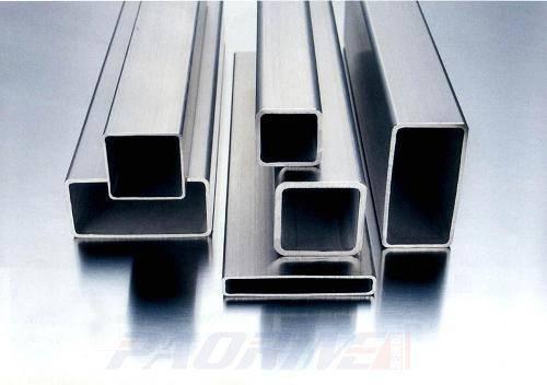 Aluminum profile or Aluminum square tube