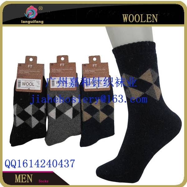 hot sell full terry color heavy wool socks