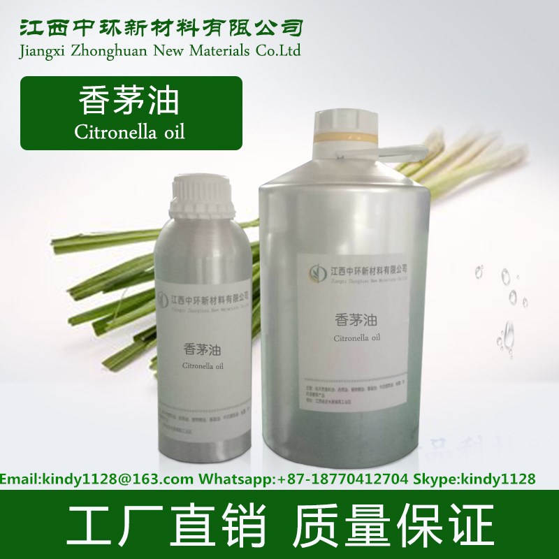 100% Pure and Natural Citronella oil for insecticide wholesale with cheap price
