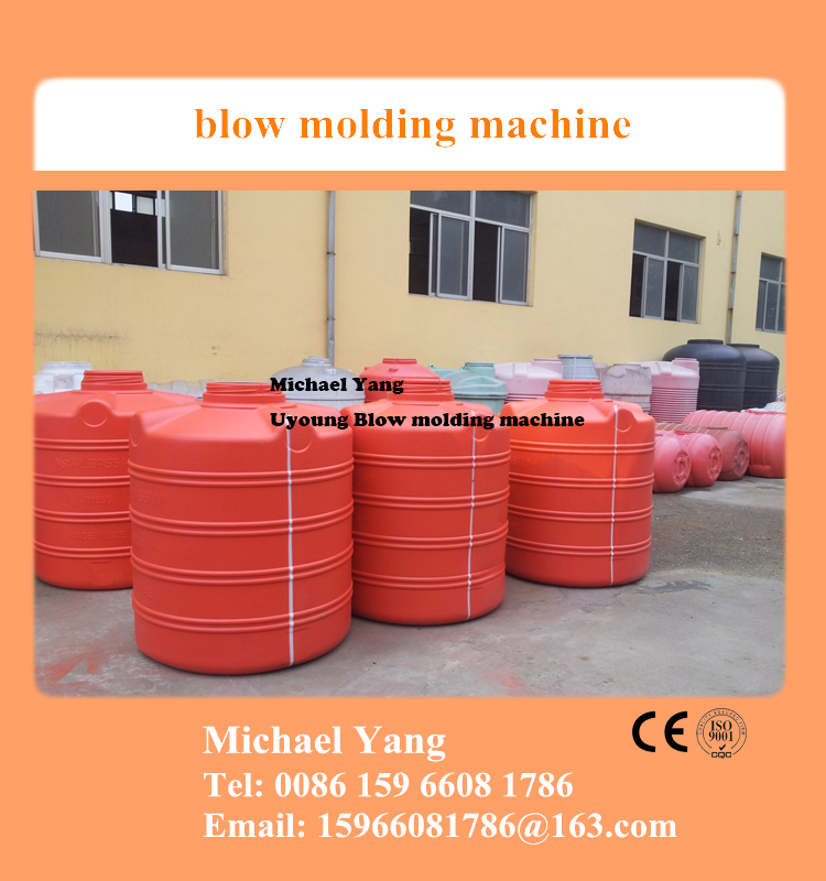 multi layer water storage tank blow molding machine