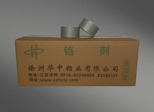 Aluminium Alloy Additive Chromium Tablet