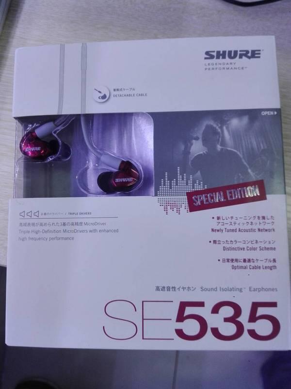 Shure SE315/Shure SE535 earphone
