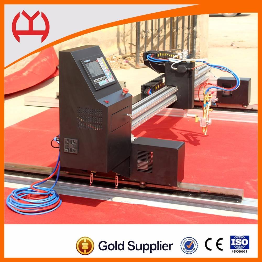 Best after-sales service cnc plasma gantry machine