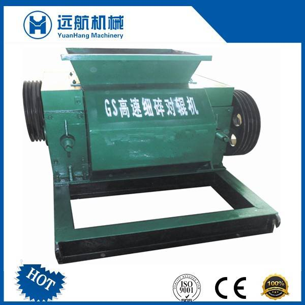 Large Capacity High-speed Fine Roller Crusher