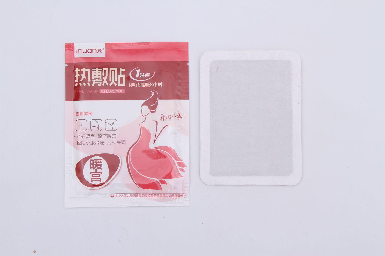 Hand & Body Warmer