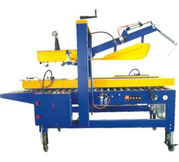FJ-5050 automatic carton folding and sealer