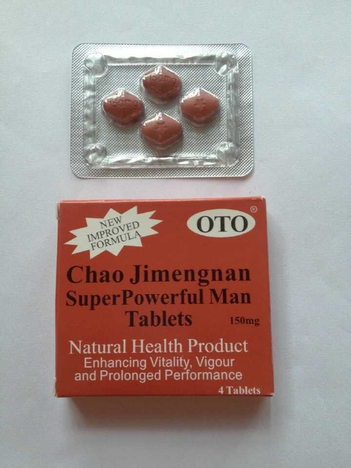 powerful OTO chaojimengnan super powerful man tablets