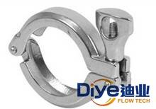 Diye Heavy Duty Sanitary Clamp
