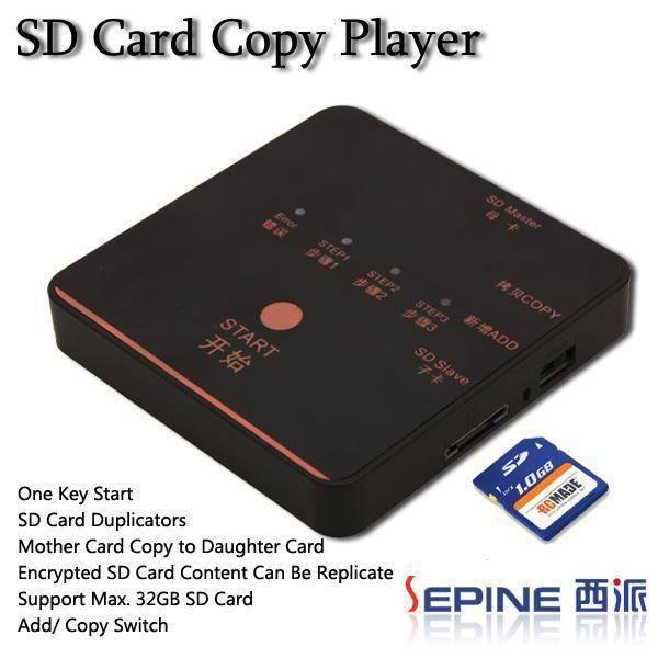 SEPINE iPlayer COPY007 SD Duplicators