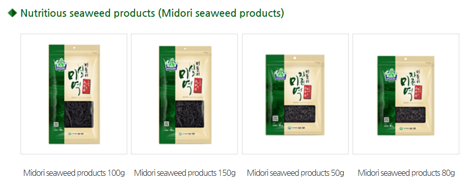 Korean Fresh Seaweed