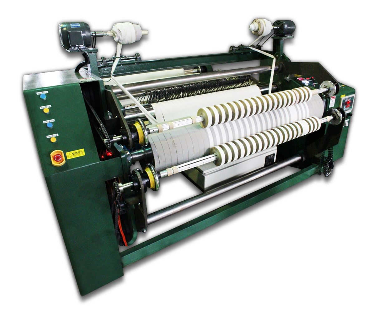 SP-2C Dual Shafts Slitting Machine(Heating Cutting)