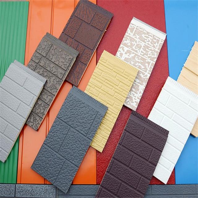 exterior decorative perforated metal panel
