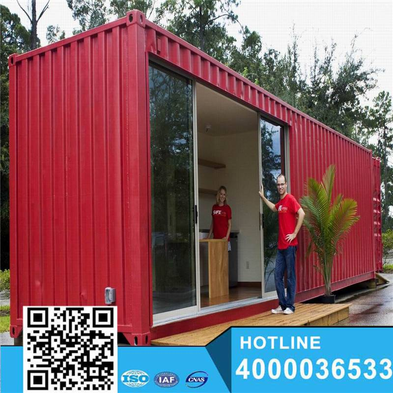 Economical Chaoqiang Newly design China prefab home/homes