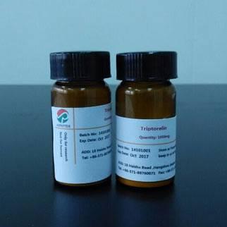 Glatiramer acetate,147245-92-9