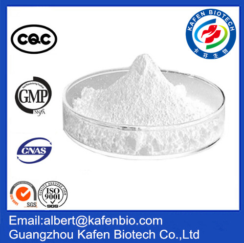 CAS 62211-93-2 Pharmaceutical Intermediates Capecitabine