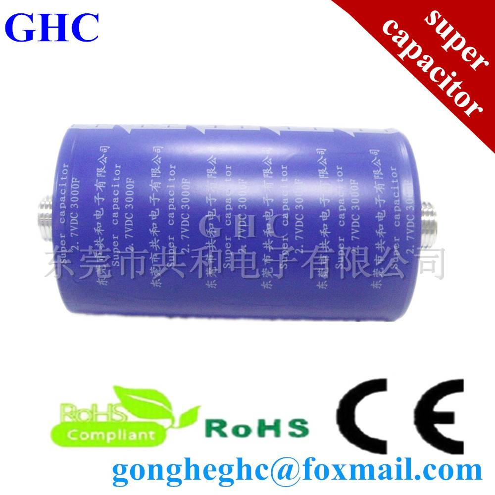super capacitor 2.7v3000f high power capacitor