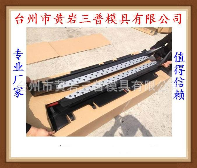 Plastic Automotive Injection Molding Parts for PP,Competitive price