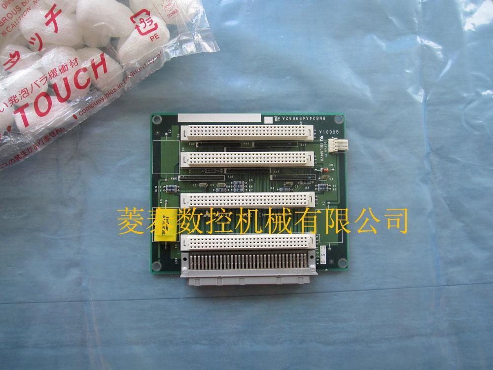 Mitsubishi PCB   QX031