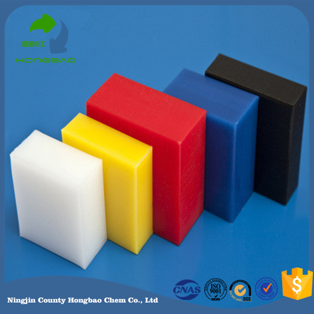 Wear Resistant HDPE Sheet