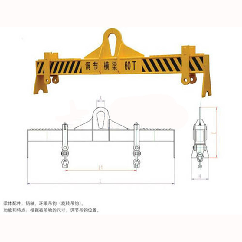 Best selling factory direct adjustable lifting beam spreader beam lifting tool