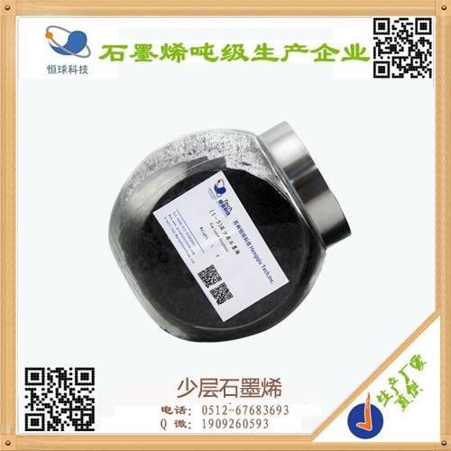 Few layers graphene oxide