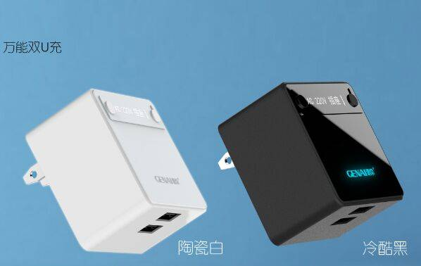 NEW GENAI smart charger 7 5V 3.1A Dual USB Charger Wall Travel Fast Charger US Plug Mobile Phone Sma