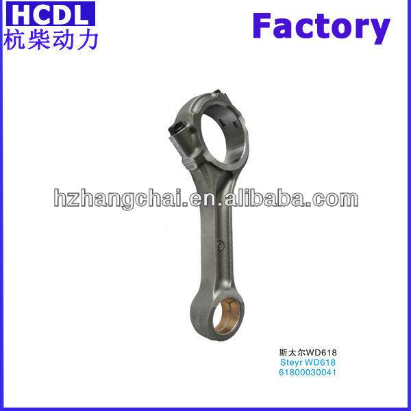 Howo Connecting Rod