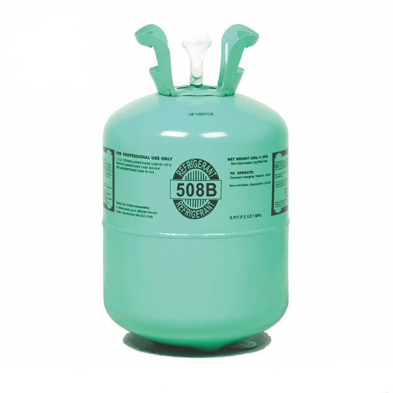 Refrigerant gas R508B