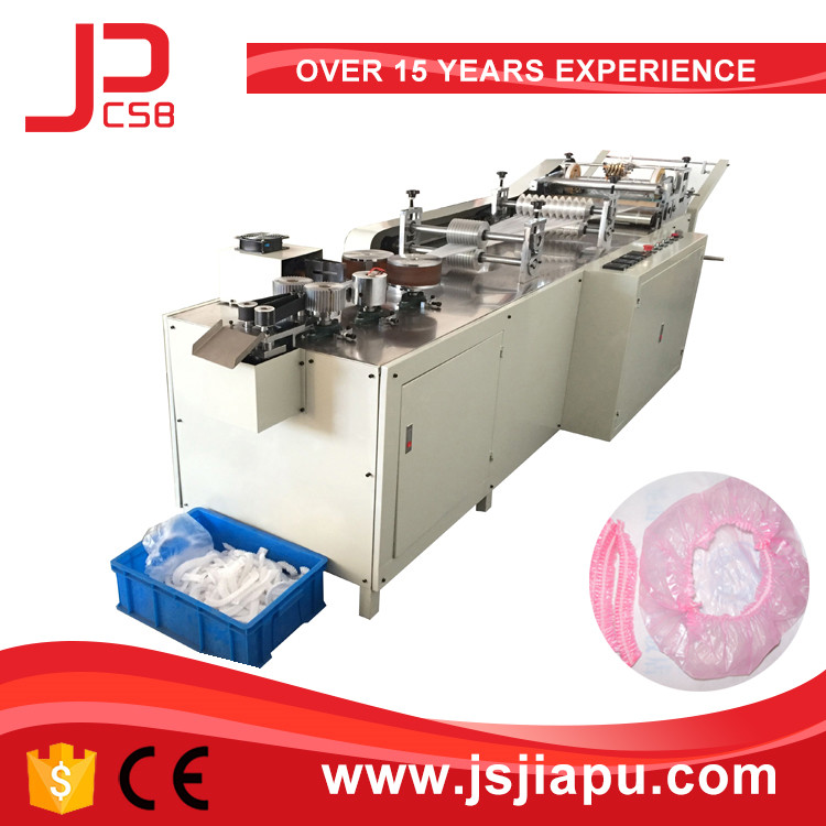 JIAPU Plastic Bouffant Cap Machine