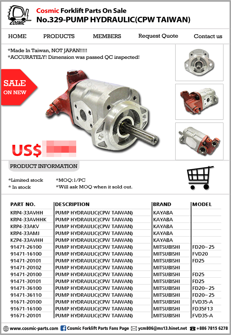 Cosmic Forklift Parts On Sale No.329 -PUMP HYDRAULIC(CPW TAIWAN)