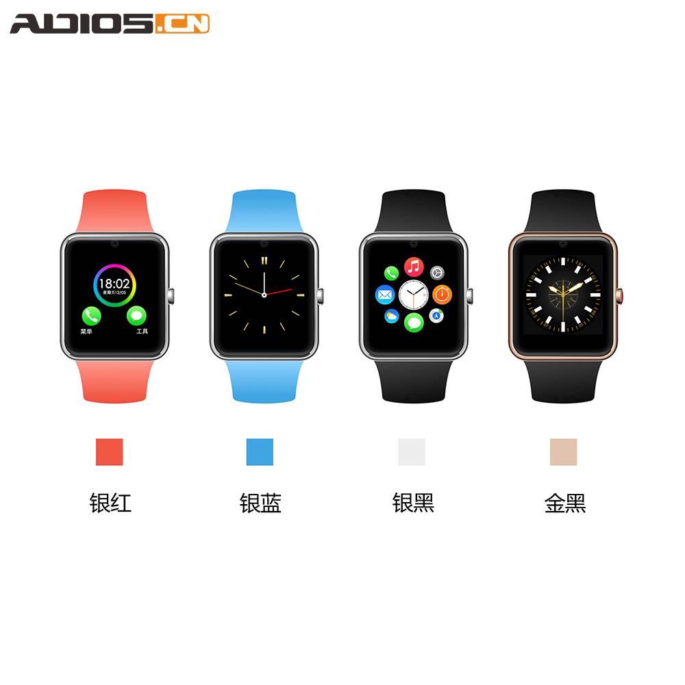 1.54inch   smart  watch