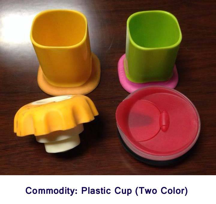 Commodity-Plastic Cup
