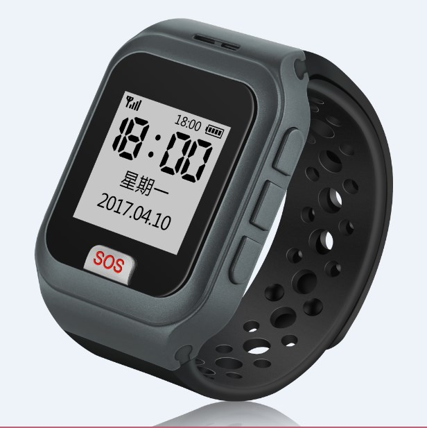 The Latest Design Heart Rate Monitor 2g GPS Watch for Senior Pedometer APP for Smart Phone