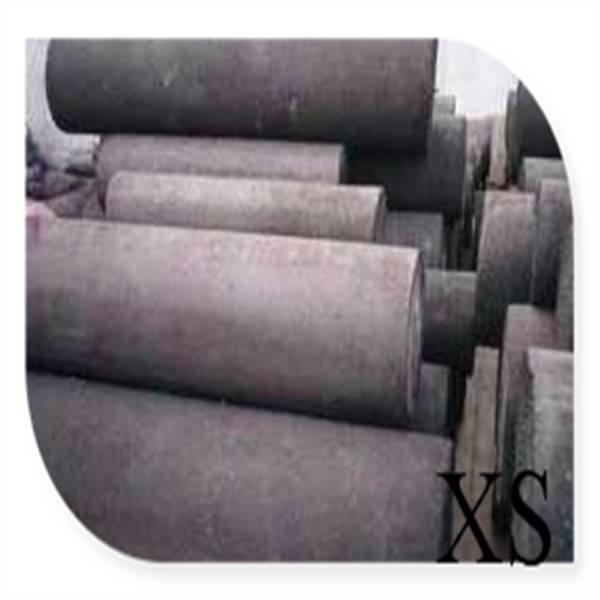 0.04% sulpher graphite electrode scrap