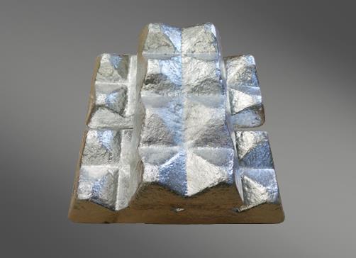 Aluminum Grain Refiners--Aluminium Tellurium alloy