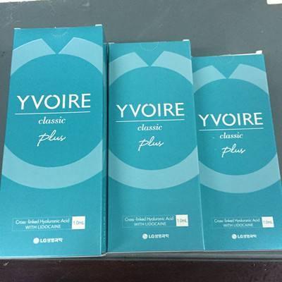 2017 Hot Sale Yvoire Hyaluronic Acid Injectable Dermal Filler